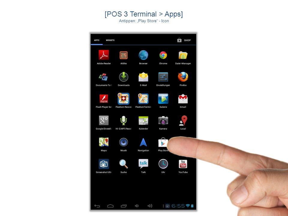 [POS 3 Terminal > Apps]